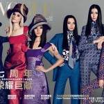 Femme Fatale Editorial In Vogue China Mag Cover