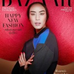 Si Tanwiboon On Harper Bazaar Thailand, February 2014