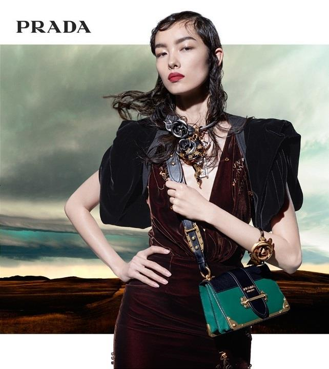 what is a prada bae